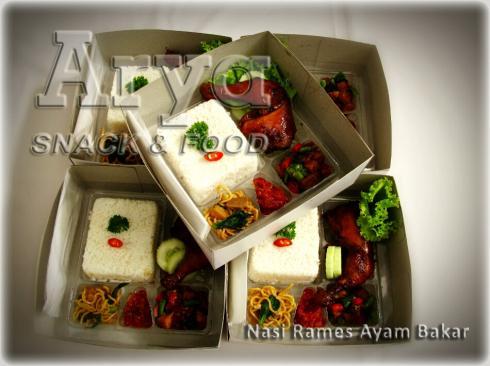 Nasi Ramesan